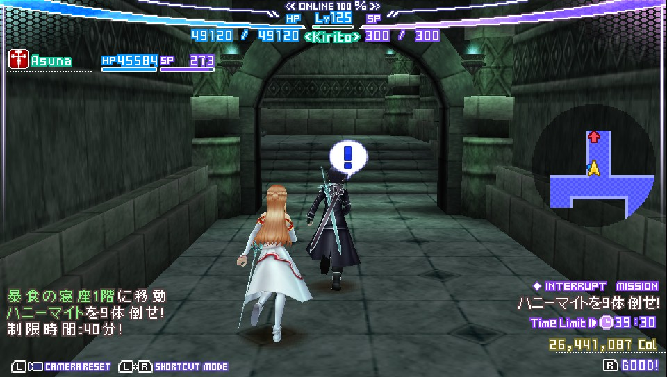 download sword art online infinity moment psp iso english