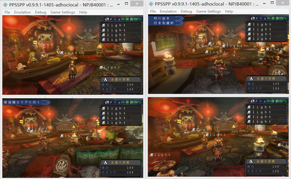 Tutorial] How to play multiplayer on one PC  testing PPSSPP