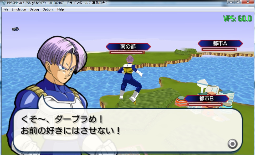 Dragon Ball Z Shin Budokai 3 Apk